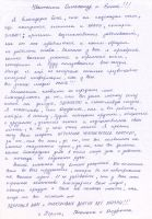 Patientenbericht-02