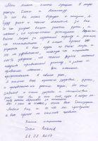 Patientenbericht-03