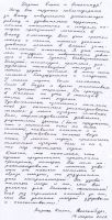 Patientenbericht-04