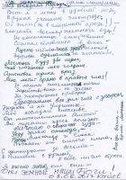 Patientenbericht-08
