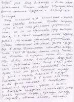 Patientenbericht-13-1