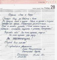 Patientenbericht-24