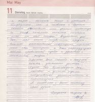Patientenbericht-43