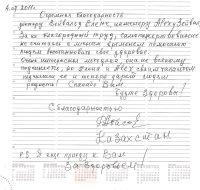 Patientenbericht-44