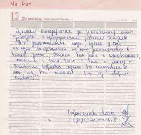 Patientenbericht-46